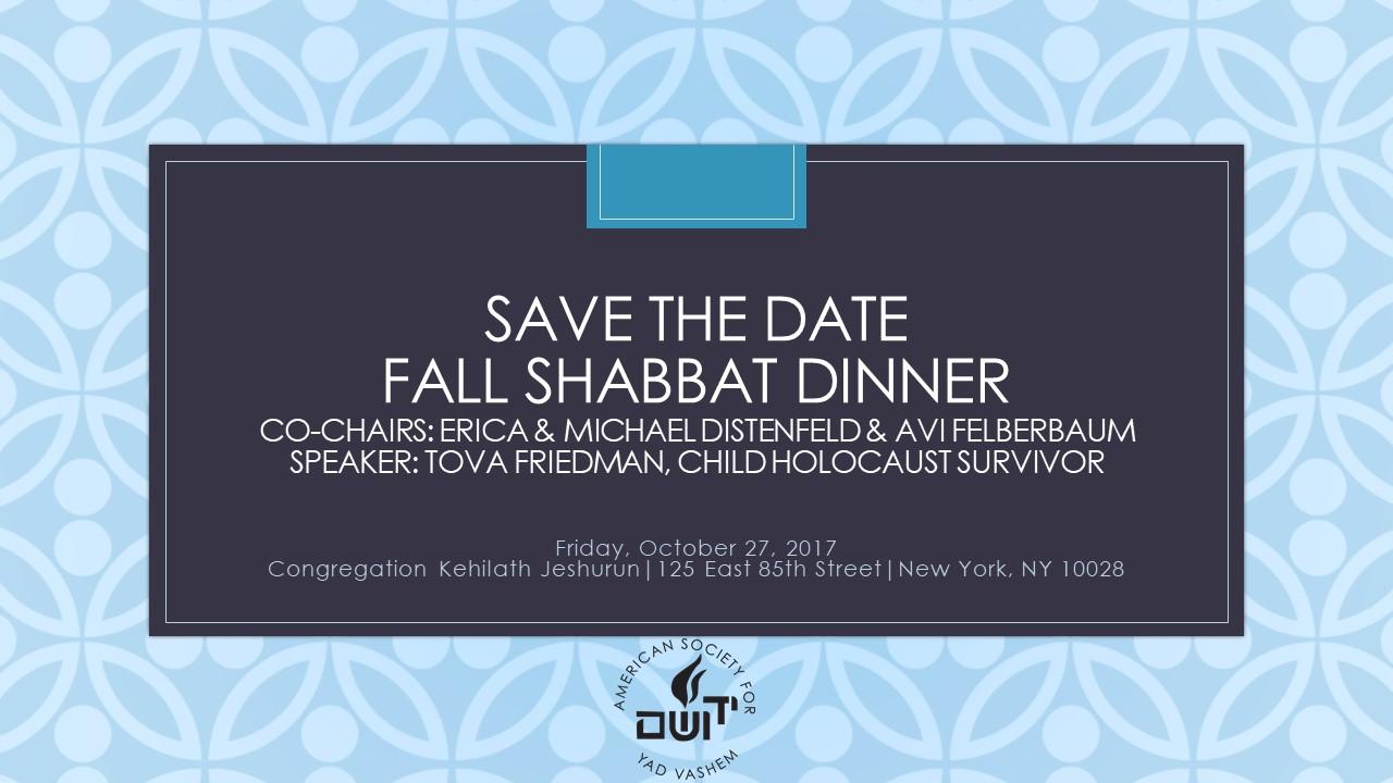 2017-fall-shabbat-dinner-std-v05b-002