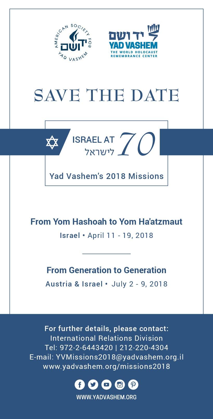 2018-mission-std-7-27-17