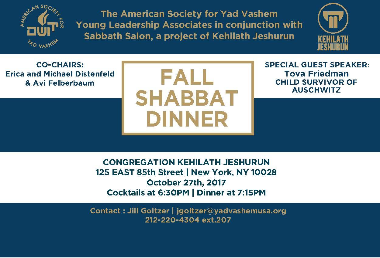 fall-shabbat-dinner-17-for-website-1